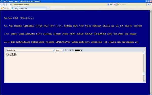 [Image: aule-page-home-html-08a-sml.jpg]